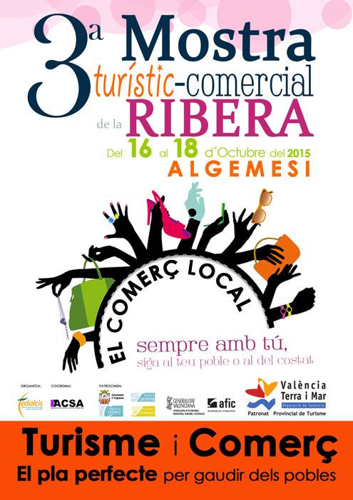 Tercera Muestra turístico-comercial de La Ribera